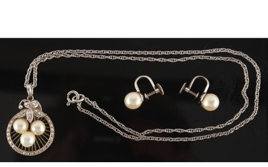 Property of a lady - a 14ct white gold pearl pendant on 18ct...