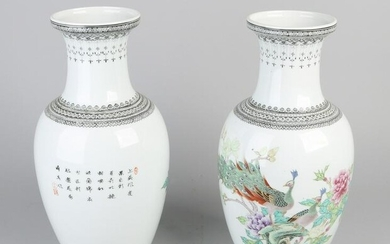 Two large Chinese porcelain republic vases with peacock
