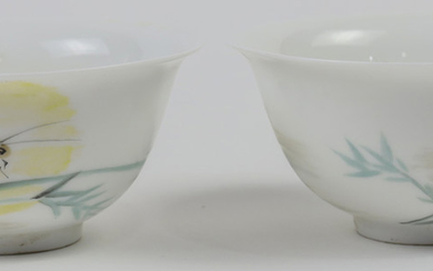 (lot of 2) A Pair of Chinese Porcelain Bowls Painted With Bamboo and Cricket