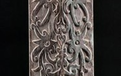 20th C. Dayak Wood Shield - Beautifully Carved