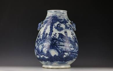 A Chinese Blue and White Deer Zun Vase with Deer Head