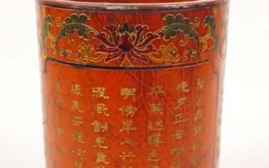 A Chinese red lacquer brush pot decorated with bats, lotus f...