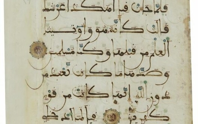 A QURAN LEAF IN MAGHRIBI SCRIPT ON PAPER, ANDALUSIA