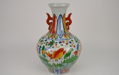 CHINESE PORCELAIN VASE FEATURING KOI FISH - pear-shaped