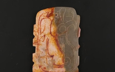 Chinese Archaic Jade Carved Pendant