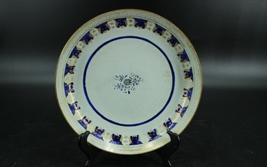 Chinese Export Armorial Porcelain Plate