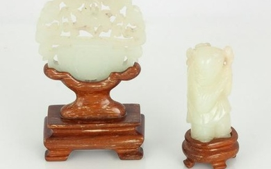 Chinese Jade Carved Pendant, Plaque and Figure