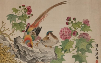 Chinese Painting of Phoenix by Peng Yang
