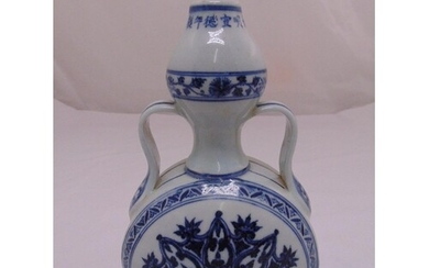 Chinese blue and white moon flask with two side handles, 27c...