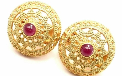 Ilias Lalaounis 18k Yellow Gold Ruby Earrings