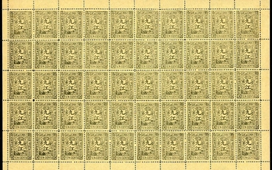 Kewkiang 1894 First Issue Issued Stamps 10c. black on yellow-buff in a complete sheet of fifty