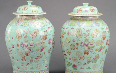 Pair of Famille Rose Porcelain Covered Vases