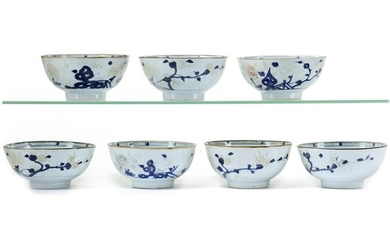 SEVEN CHINESE NANKING CARGO BOWLS, 1752