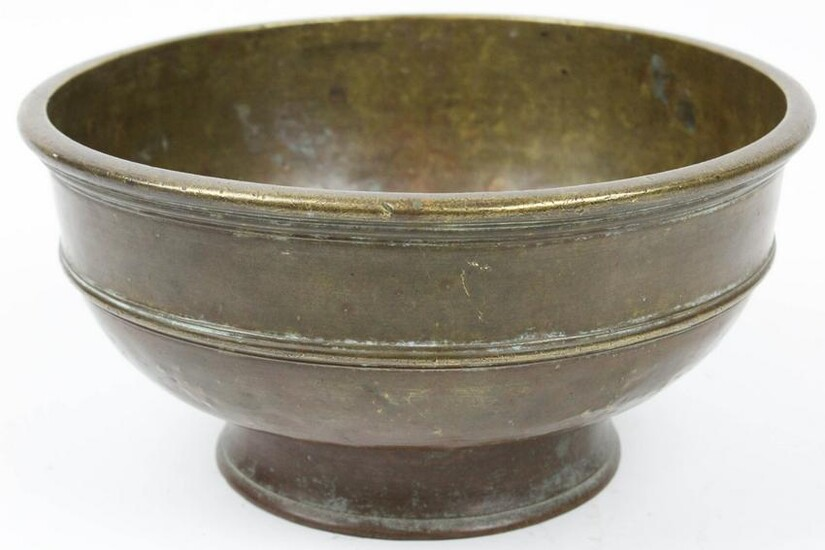 17th c English Cast Brass Bowl