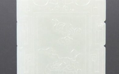A Carved Chinese White Jade Plaque