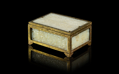A Chinese Brass Mounted Jade Plaque Inset Jewelry Box