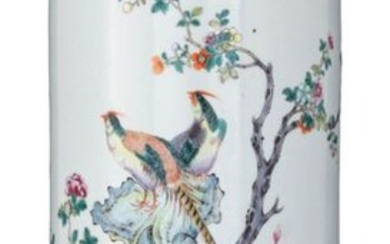 A Chinese famille rose cylindrical vase, decorated with peonies, flower...