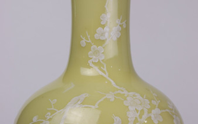 A Chinese yellow ground glazed Vase