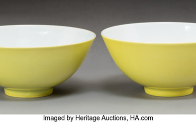 A Pair of Chinese Yellow Monochrome Porcelain Bowls
