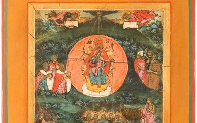 A SMALL ICON SHOWING THE ASSEMBLY OF THE MOST HOLY