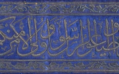 AN OTTOMAN EMBROIDERED CALLIGRAPHIC BAND FROM THE HOLY