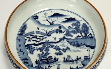 CHINESE BLUE AND WHITE PORCELAIN XI WASHER BOWL