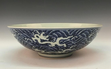 Chinese Blue-White Bowl, Xuande Mark