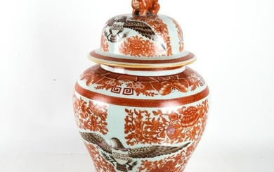 Chinese Export-Style Ceramic Urn with Top