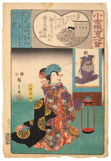 """HIROSHIGE Depicting a woman beside a red lacquer stand. From the series """"Poets of Japan: Servant in the House of Princess Yushi""""."""
