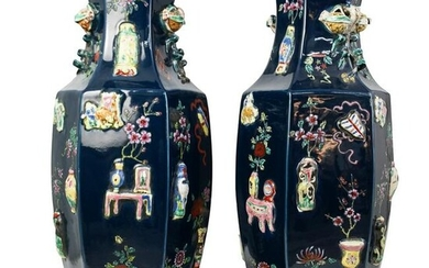 Large Pair Of Chinese Glazed Porcelain Vases