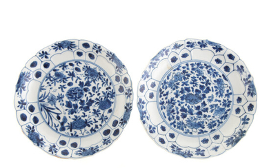 Pair Chinese Blue/White Lotus Flower Dishes