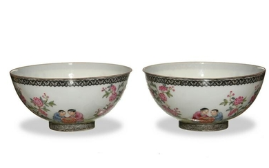 Pair of Chinese Eggshell Porcelain Bowls, Republic