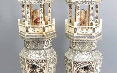 Pair of Chinese Royal Vases Decorated with Astonishing Hand Crafted Coating of Bone Pieces