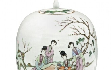 Polychrome porcelain vase with cover China, 20th Century