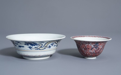 Two Chinese blue, white and copper red bowls,...