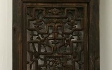VINTAGE CHINESE REPUBLIC CARVED WOOD PANEL