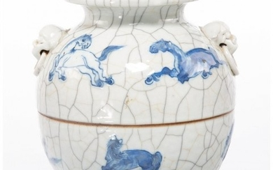 28003: A Chinese Guan-Type Blue and White Porcelain Vas