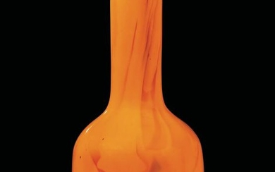 A Beijing glass vase, China, Qing Dynasty