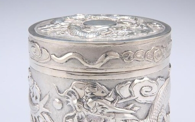 A CHINESE EXPORT SILVER BOX AND COVER, by Sing Fat