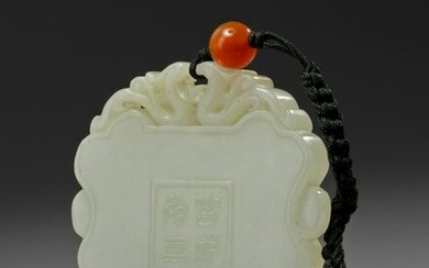 A CHINESE WHITE JADE PLAQUE, CHINA, 19TH CENTURY