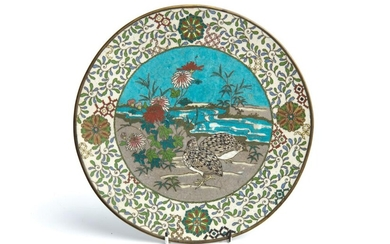 A JAPANESE CLOISONNE DISH LATE EDO/EARLY MEIJI PERIOD, CIRCA MID 19TH CENTURY