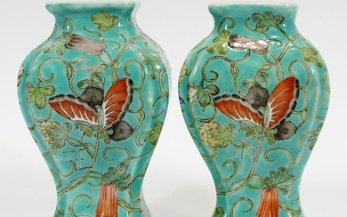 """CHINESE HAND PAINTED PORCELAIN VASES. H 4.5"""""""