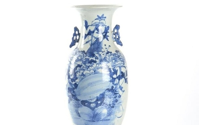 CHINESE VASE WITH CULTURAL REVOLUTION WRITING