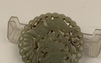 Chinese Green Jade Pendant 2-1/2 D; 44 g Shipping: We