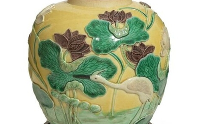 Chinese Yellow Carved Jar by Wang Bingrong, 19th