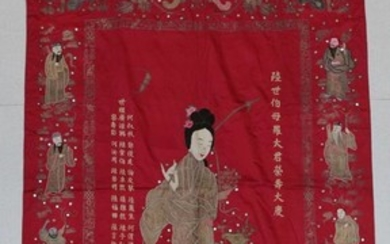 Circa 1930's Chinese Red Silk Wall Hanging, embroidered overall with...