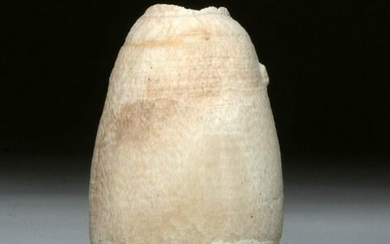 Egyptian Alabaster Cosmetic Jar