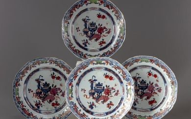 FOUR CHINESE FAMILLE ROSE DECORATED BLUE AND WHITE