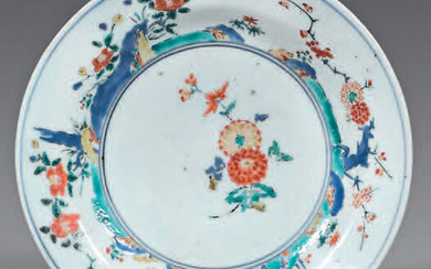Japanese porcelain plate. Late 17th century.