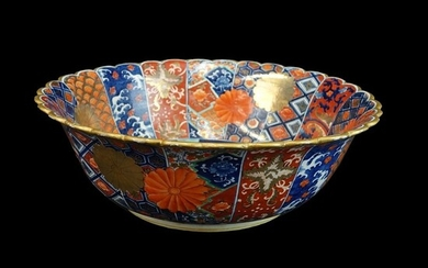 Large Antique Japanese Centerpiece Bowl